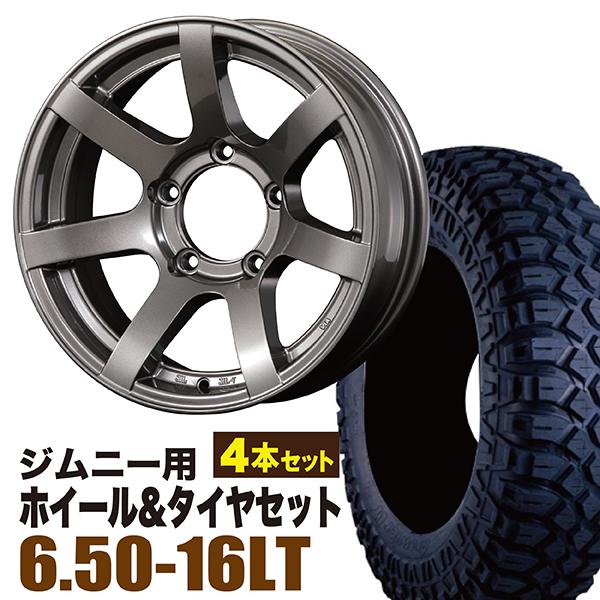 【4本組】ジムニー ホイール タイヤセット MUDS7 Jimny 5.5J-20GM マキシス M8090 6.50-16LT 4本セット
