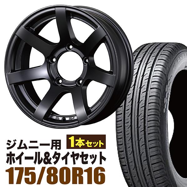 【1本組】ジムニー ホイール タイヤセット MUDS7 Jimny 5.5J-20MAB DUNLOP GRANDTREK PT3 175/80R16 91S 1本セット