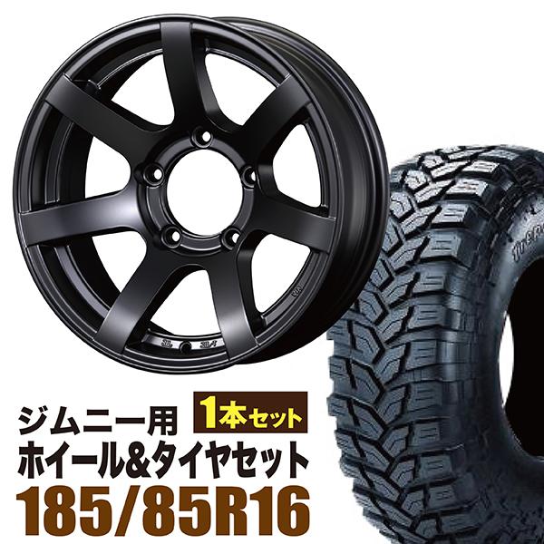 【1本組】ジムニー ホイール タイヤセット MUDS7 Jimny 5.5J-20MAB マキシス M8060 185/85R16 8PR 1本セット