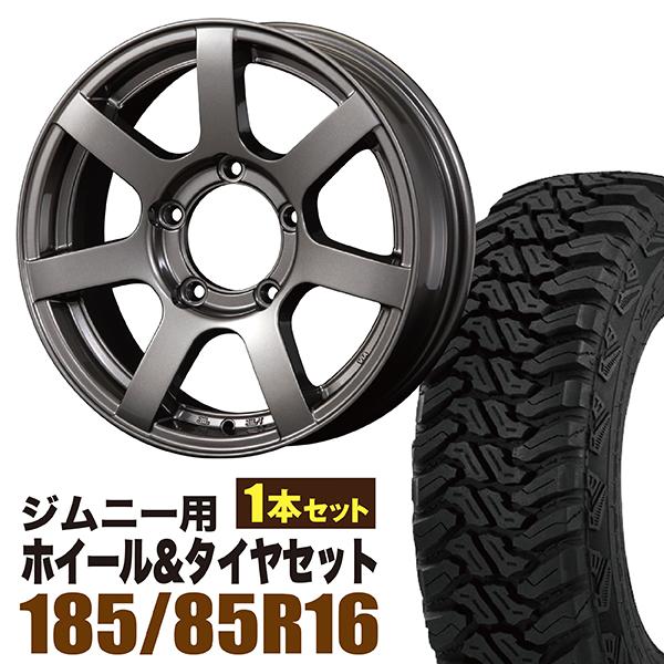 【1本組】ジムニー ホイール タイヤセット MUDS7 Jimny 5.5J+20GM accelera(アクセレラ) M/T-01 185/85R16 105/103L 1本セット