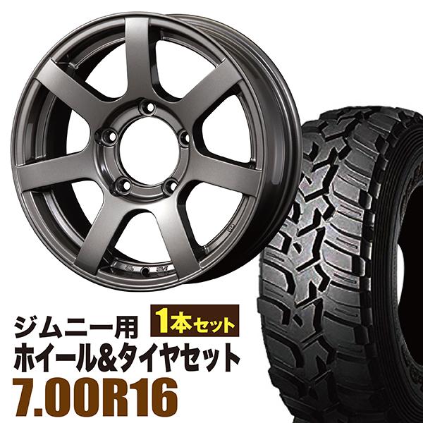 【1本組】ジムニー ホイール タイヤセット MUDS7 Jimny 5.5J+20GM DUNLOP GRANDTREK MT2 700R16 1本セット