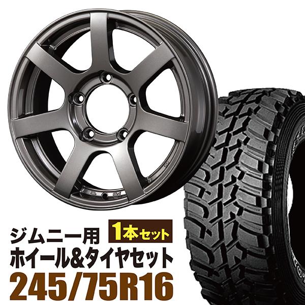 【1本組】ジムニー ホイール タイヤセット MUDS7 Jimny 5.5J+20GM DUNLOP GRANDTREK MT2 245/75R16 ホワイトレター 1本セット