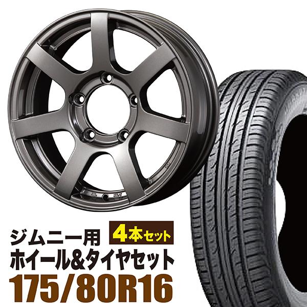 【4本組】ジムニー ホイール タイヤセット MUDS7 Jimny 5.5J+20GM DUNLOP GRANDTREK PT3 175/80R16 91S 4本セット