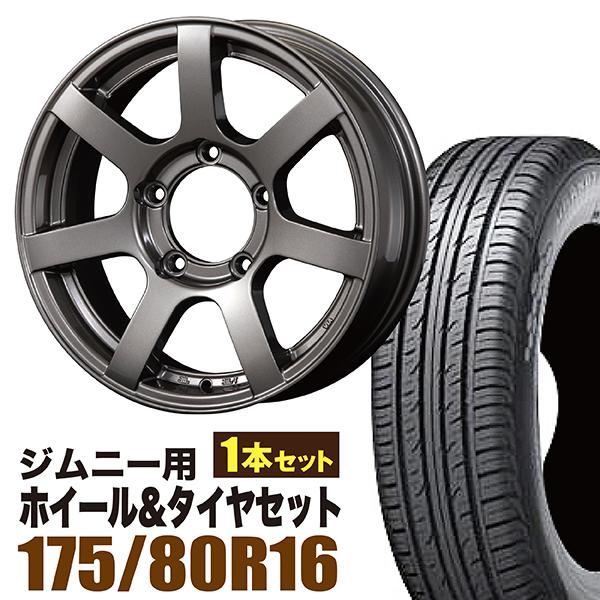 【1本組】ジムニー ホイール タイヤセット MUDS7 Jimny 5.5J+20GM DUNLOP GRANDTREK PT3 175/80R16 91S 1本セット