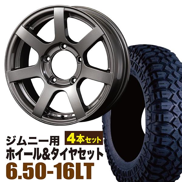 【4本組】ジムニー ホイール タイヤセット MUDS7 Jimny 5.5J+20GM マキシス M8090 6.50-16LT 4本セット
