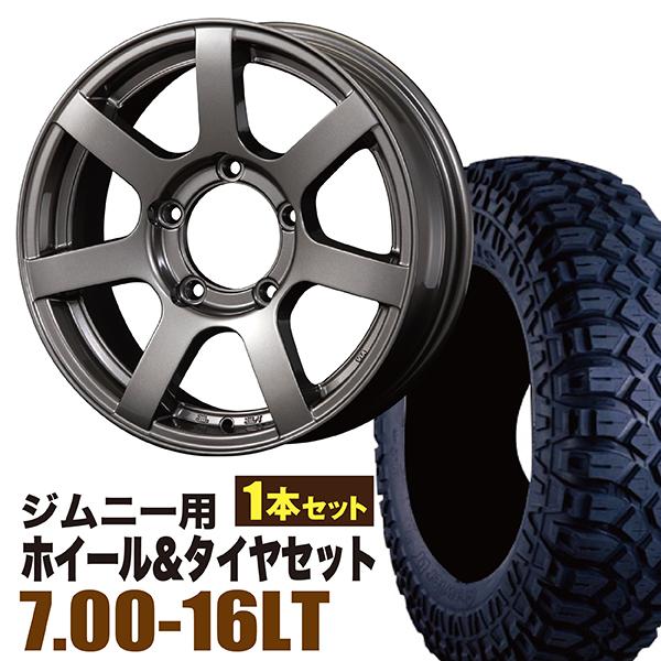 【1本組】ジムニー ホイール タイヤセット MUDS7 Jimny 5.5J+20GM マキシス M8090 7.00-16LT 1本セット
