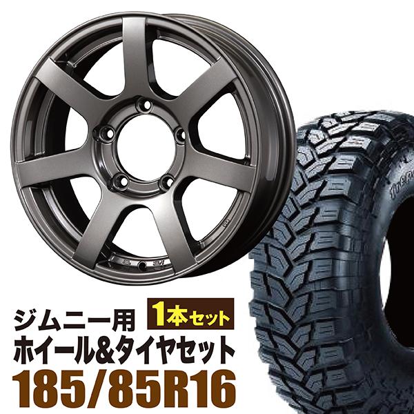 【1本組】ジムニー ホイール タイヤセット MUDS7 Jimny 5.5J+20GM マキシス M8060 185/85R16 8PR 1本セット