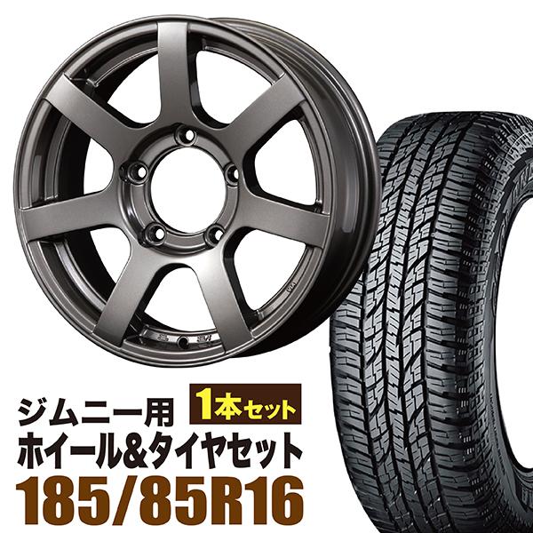 【1本組】ジムニー ホイール タイヤセット MUDS7 Jimny 5.5J+20 ガンメタリック ジオランダー A/T G015 LT185/85R16 105/103L 1本セット