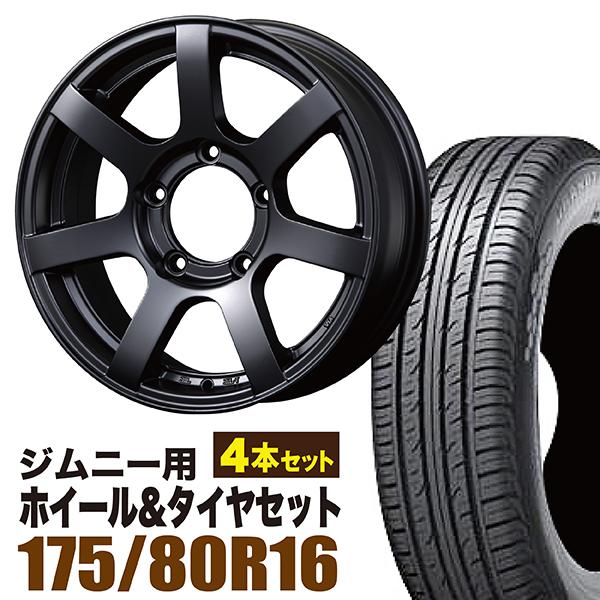 【4本組】ジムニー ホイール タイヤセット MUDS7 Jimny 5.5J+20MAB DUNLOP GRANDTREK PT3 175/80R16 91S 4本セット