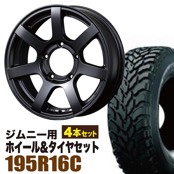 【4本組】ジムニー ホイール タイヤセット MUDS7 Jimny 5.5J+20MAB TRANPATH M/T 195R16C 104/6PR 4本セット