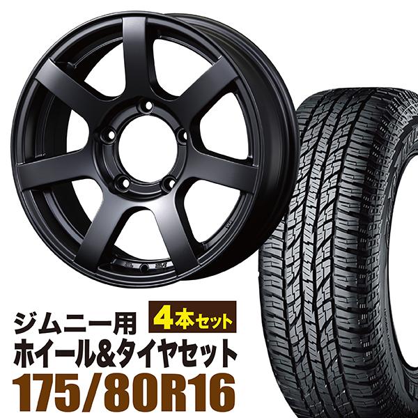 【4本組】ジムニー ホイール タイヤセット MUDS7 Jimny 5.5J+20 マットブラック ジオランダー A/T G015 175/80R16 91S 4本セット