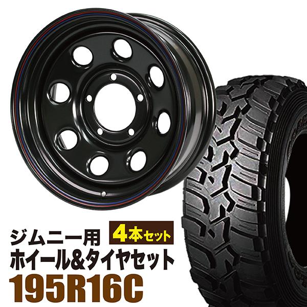 【4本組】ジムニー ホイール タイヤセット まつど家 三男 鉄八 6.0J -20 ブラック + DUNLOP GRANDTREK MT2 195R16C 4本セット