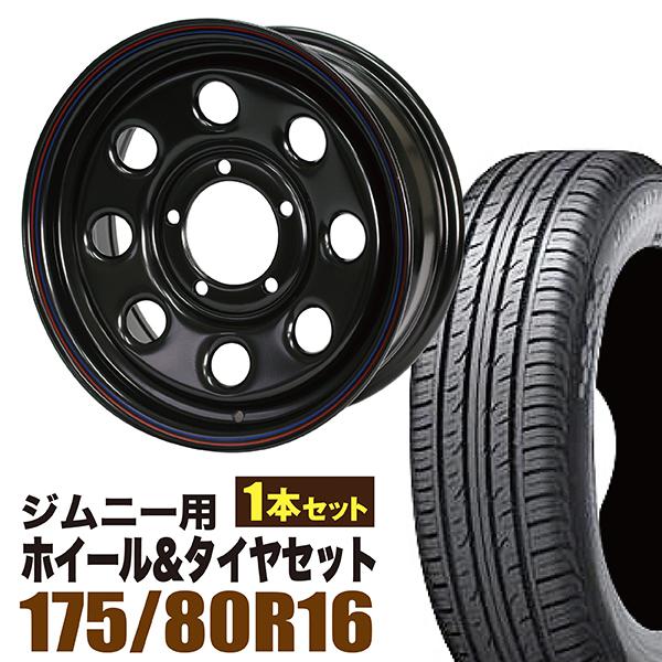 【1本組】ジムニー ホイール タイヤセット まつど家 三男 鉄八 6.0J +20 ブラック + DUNLOP GRANDTREK PT3 175/80R16 91S 1本セット