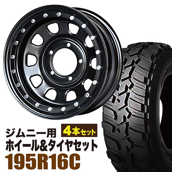 【4本組】ジムニー ホイール タイヤセット まつど家 長男 鉄漢 6.0J -20 ブラック + DUNLOP GRANDTREK MT2 195R16C 4本セット