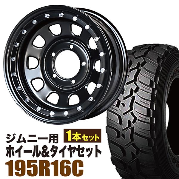 【1本組】ジムニー ホイール タイヤセット まつど家 長男 鉄漢 6.0J -20 ブラック + DUNLOP GRANDTREK MT2 195R16C 1本セット