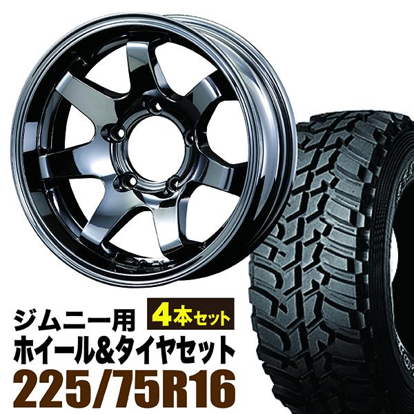 【4本組】ジムニー ホイール タイヤセット MUDSR7 Jimny 5.5J-20 ブラックスパッタリング DUNLOP GRANDTREK MT2 LT225/75R16 103/100Q 4本セット