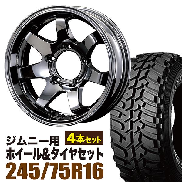 【4本組】ジムニー ホイール タイヤセット MUDSR7 Jimny 5.5J-20BSP DUNLOP GRANDTREK MT2 245/75R16 ホワイトレター 4本セット