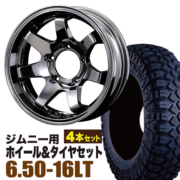 【4本組】ジムニー ホイール タイヤセット MUDSR7 Jimny 5.5J-20BSP マキシス M8090 6.50-16LT 4本セット