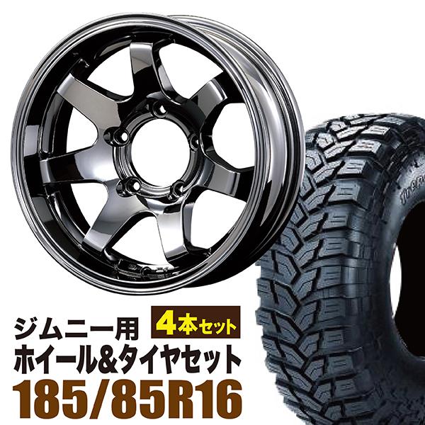 【4本組】ジムニー ホイール タイヤセット MUDSR7 Jimny 5.5J-20BSP マキシス M8060 185/85R16 8PR 4本セット