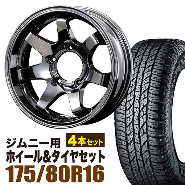 【4本組】ジムニー ホイール タイヤセット MUDSR7 Jimny 5.5J-20 ブラックスパッタリング ジオランダー A/T G015 175/80R16 91S 4本セット