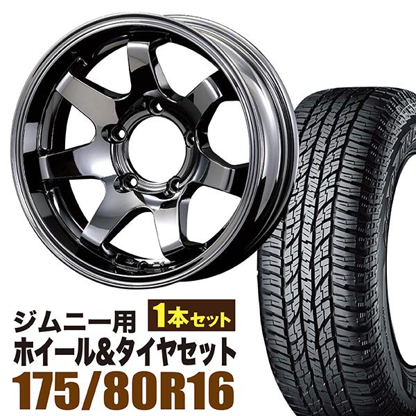 【1本組】ジムニー ホイール タイヤセット MUDSR7 Jimny 5.5J-20 ブラックスパッタリング ジオランダー A/T G015 175/80R16 91S 1本セット
