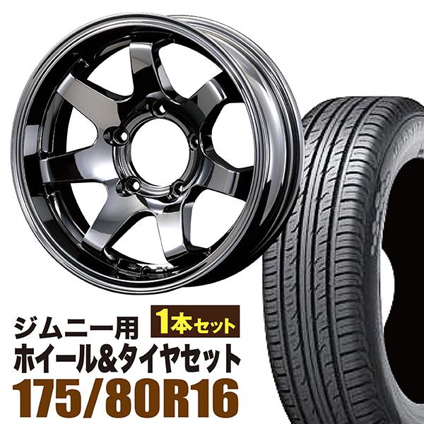 【1本組】ジムニー ホイール タイヤセット MUDSR7 Jimny 5.5J-20BSP DUNLOP GRANDTREK PT3 175/80R16 91S 1本セット