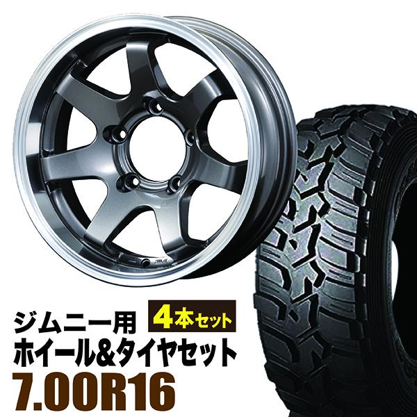 【4本組】ジムニー ホイール タイヤセット MUDSR7 Jimny 5.5J-20GM DUNLOP GRANDTREK MT2 700R16 4本セット