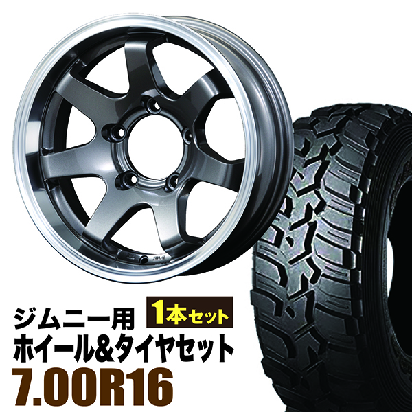 【1本組】ジムニー ホイール タイヤセット MUDSR7 Jimny 5.5J-20GM DUNLOP GRANDTREK MT2 700R16 1本セット