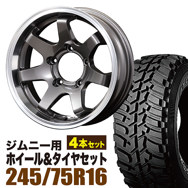 【4本組】ジムニー ホイール タイヤセット MUDSR7 Jimny 5.5J-20GM DUNLOP GRANDTREK MT2 245/75R16 ホワイトレター 4本セット
