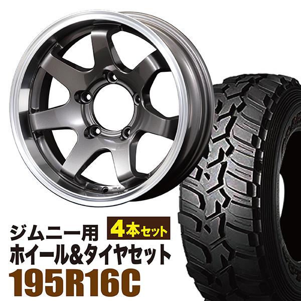 【4本組】ジムニー ホイール タイヤセット MUDSR7 Jimny 5.5J-20GM DUNLOP GRANDTREK MT2 195R16C 4本セット