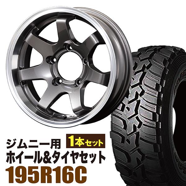 【1本組】ジムニー ホイール タイヤセット MUDSR7 Jimny 5.5J-20GM DUNLOP GRANDTREK MT2 195R16C 1本セット
