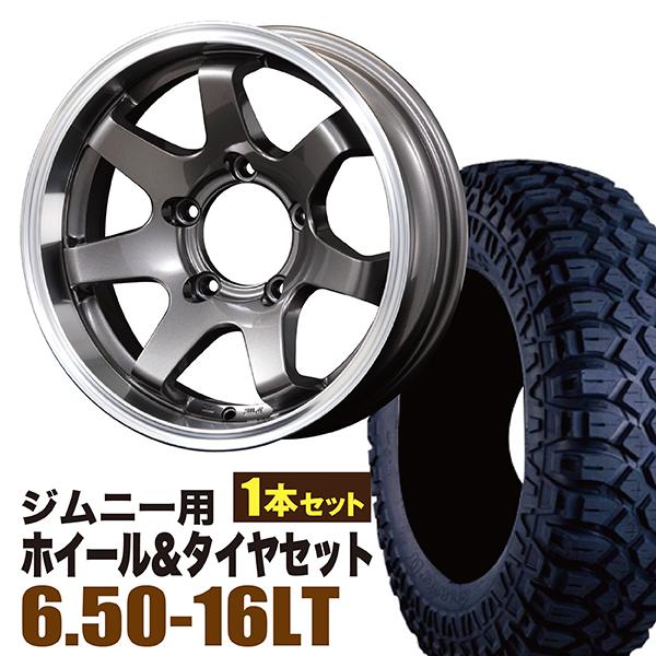 【1本組】ジムニー ホイール タイヤセット MUDSR7 Jimny 5.5J-20GM マキシス M8090 6.50-16LT 1本セット