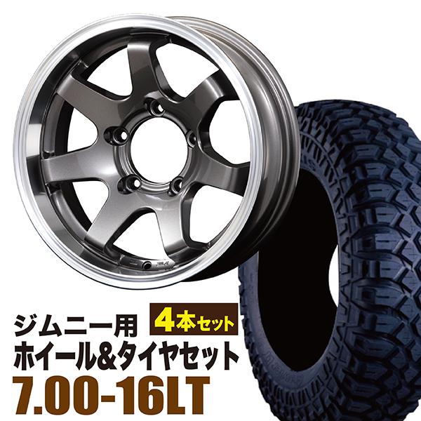 【4本組】ジムニー ホイール タイヤセット MUDSR7 Jimny 5.5J-20GM マキシス M8090 7.00-16LT 4本セット