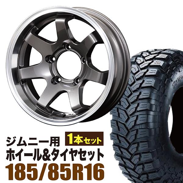 【1本組】ジムニー ホイール タイヤセット MUDSR7 Jimny 5.5J-20GM マキシス M8060 185/85R16 8PR 1本セット