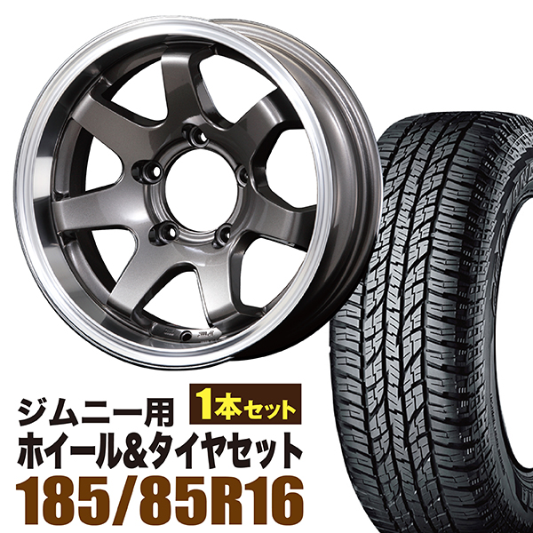 【1本組】ジムニー ホイール タイヤセット MUDSR7 Jimny 5.5J-20 ガンメタリック ジオランダー A/T G015 LT185/85R16 105/103L 1本セット