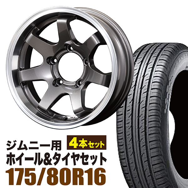 【4本組】ジムニー ホイール タイヤセット MUDSR7 Jimny 5.5J-20GM DUNLOP GRANDTREK PT3 175/80R16 91S 4本セット