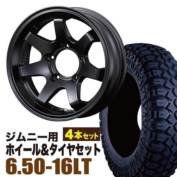 【4本組】ジムニー ホイール タイヤセット MUDSR7 Jimny 5.5J-20MAB マキシス M8090 6.50-16LT 4本セット