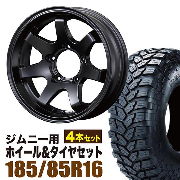 【4本組】ジムニー ホイール タイヤセット MUDSR7 Jimny 5.5J-20MAB マキシス M8060 185/85R16 8PR 4本セット
