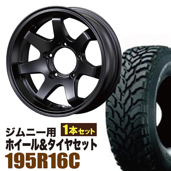 【1本組】ジムニー ホイール タイヤセット MUDSR7 Jimny 5.5J-20MAB TRANPATH M/T 195R16C 104/6PR 1本セット