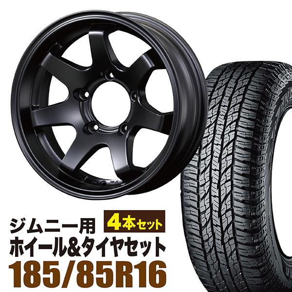 【4本組】ジムニー ホイール タイヤセット MUDSR7 Jimny 5.5J-20 マットブラック ジオランダー A/T G015 LT185/85R16 105/103L 4本セット