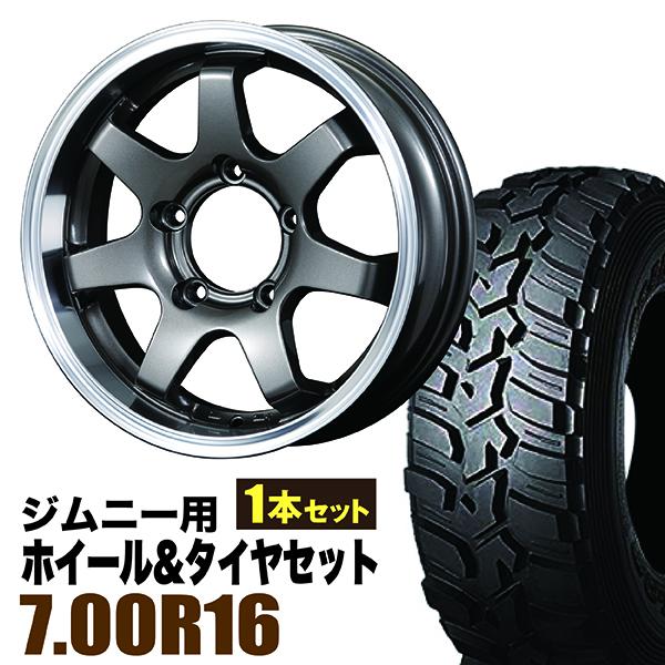 【1本組】ジムニー ホイール タイヤセット MUDSR7 Jimny 5.5J+20GM DUNLOP GRANDTREK MT2 700R16 1本セット