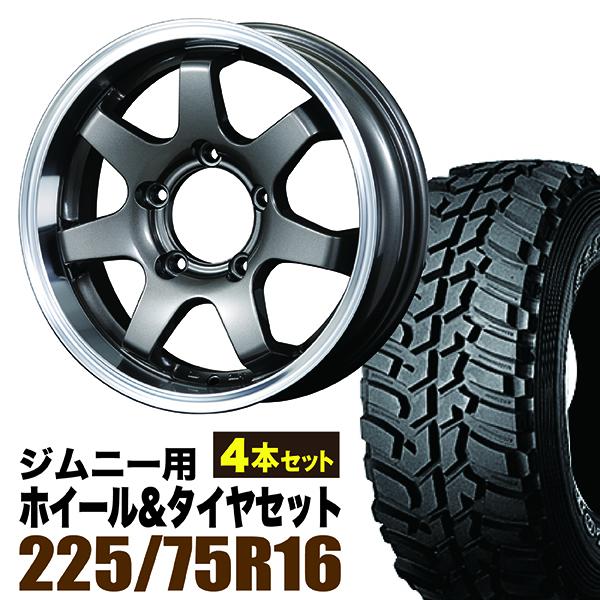【4本組】ジムニー ホイール タイヤセット MUDSR7 Jimny 5.5J+20 ガンメタリック DUNLOP GRANDTREK MT2 LT225/75R16 103/100Q 4本セット