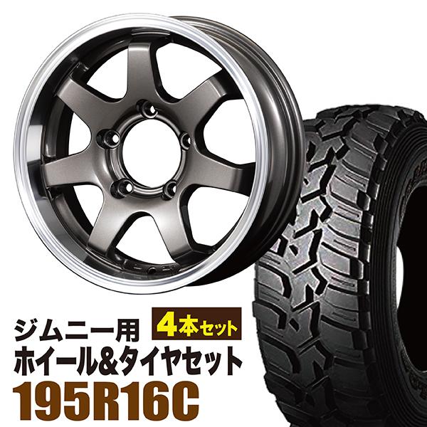 【4本組】ジムニー ホイール タイヤセット MUDSR7 Jimny 5.5J+20GM DUNLOP GRANDTREK MT2 195R16C 4本セット