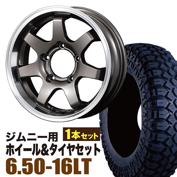 【1本組】ジムニー ホイール タイヤセット MUDSR7 Jimny 5.5J+20GM マキシス M8090 6.50-16LT 1本セット