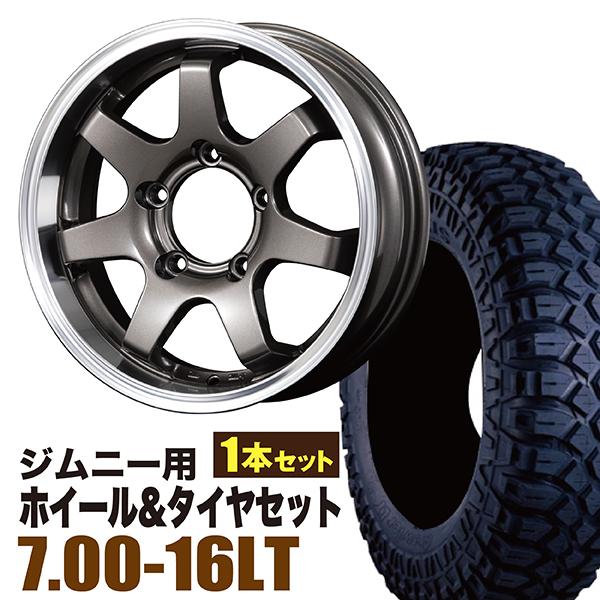 【1本組】ジムニー ホイール タイヤセット MUDSR7 Jimny 5.5J+20GM マキシス M8090 7.00-16LT 1本セット