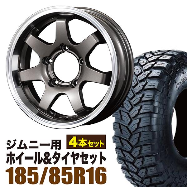 【4本組】ジムニー ホイール タイヤセット MUDSR7 Jimny 5.5J+20GM マキシス M8060 185/85R16 8PR 4本セット