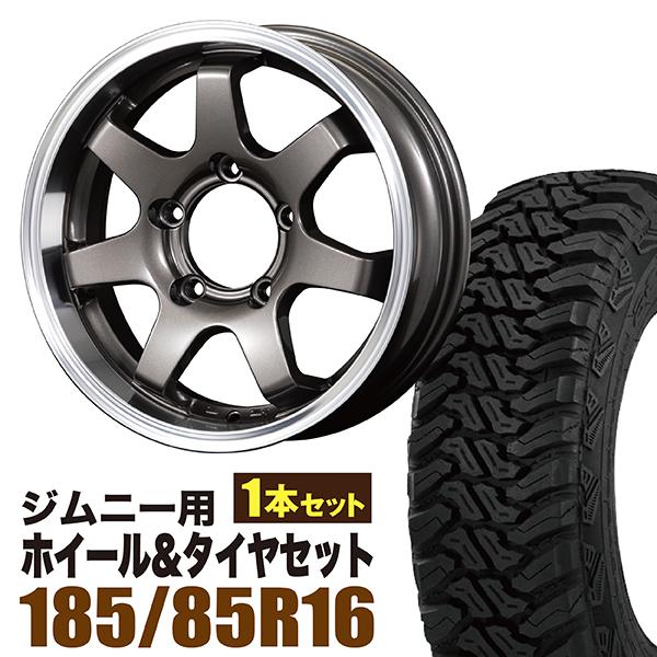 【1本組】ジムニー ホイール タイヤセット MUDSR7 Jimny 5.5J+20GM accelera(アクセレラ) M/T-01 185/85R16 105/103L 1本セット