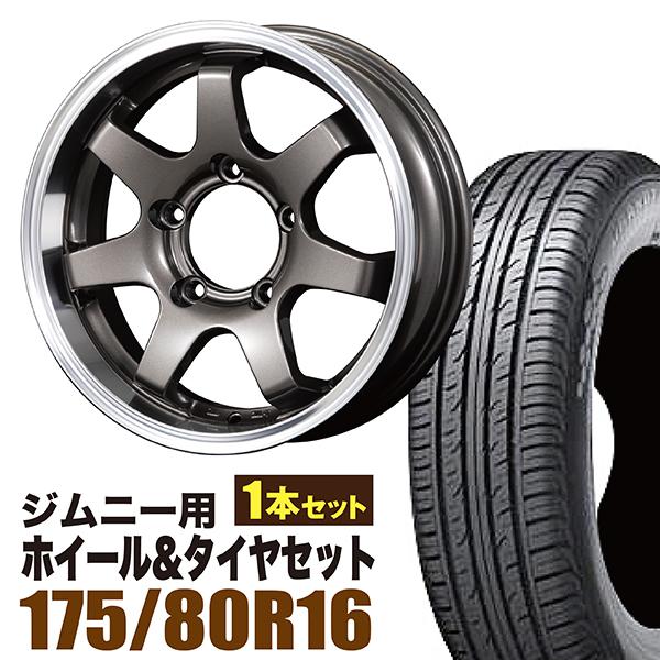 【1本組】ジムニー ホイール タイヤセット MUDSR7 Jimny 5.5J+20GM DUNLOP GRANDTREK PT3 175/80R16 91S 1本セット