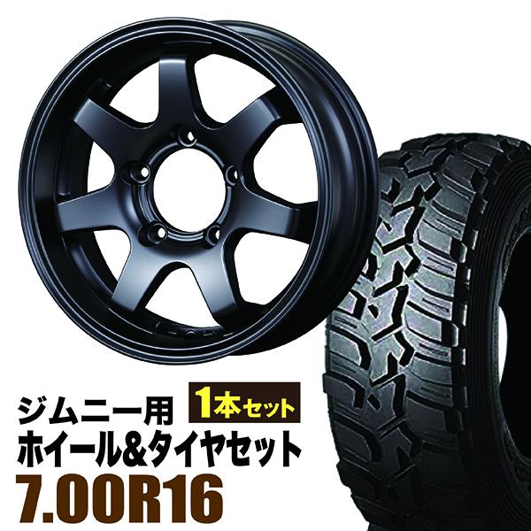 【1本組】ジムニー ホイール タイヤセット MUDSR7 Jimny 5.5J+20MAB DUNLOP GRANDTREK MT2 700R16 1本セット