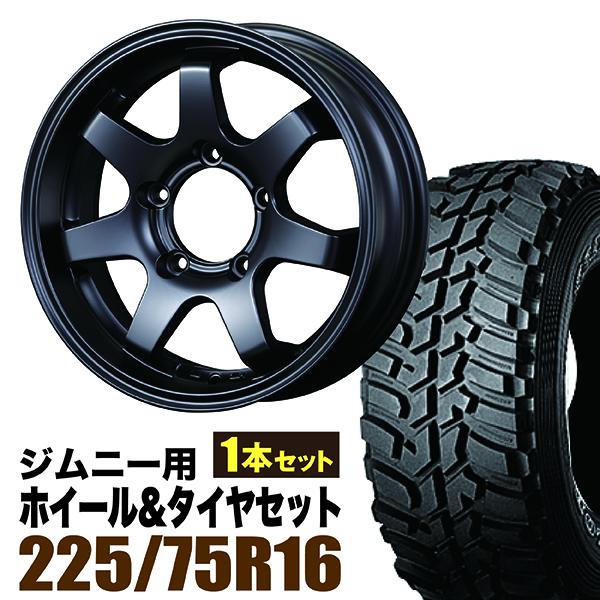 【1本組】ジムニー ホイール タイヤセット MUDSR7 Jimny 5.5J+20 マットブラック DUNLOP GRANDTREK MT2 LT225/75R16 103/100Q 1本セット